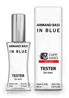 Тестер LUXE CLASS мужской Armand Basi In Blue, 60 мл.