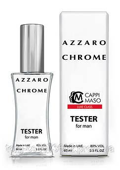 Тестер LUXE CLASS мужской Azzaro Chrome, 60 мл.