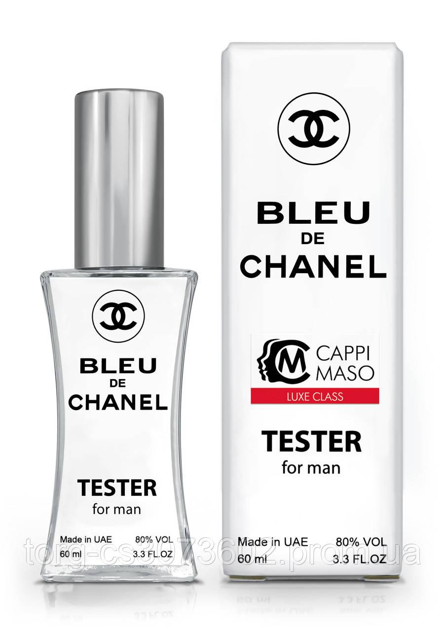Тестер чоловічий LUXE CLASS Chanel Bleu de Chanel, 60 мл