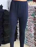 Лосіни теплі з начосом фулл лікра підштаники темно-синій колір Туреччина Батал