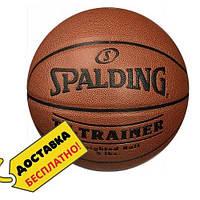 Баскетбольный мяч 7 размер SPALDING тренировочный профессиональный СПАЛДИНГ TF-Trainer Коричневый (NBA-THB_7)