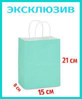 Бирюзовый бумажный подарочный крафт пакет с ручками 150х80х210. (12шт в уп) ПЛОТНЫЙ и КРЕПКИЙ