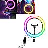 Кольцевая Led лампа с держателем для смартфона MJ33 RGB 33 см, фото 5
