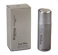 10th Avenue Ace Max edt 100ml