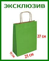 Зеленый бумажный подарочный крафт пакет с кручеными ручками 210х110х270 (12шт. в уп) ИМПОРТНЫЙ