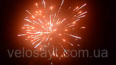 "Салютная установка ""Небесний вогонь"" СУ 30-25-2, фото 3"
