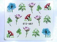 Слайдеры для дизайна STZ-687, фото 1