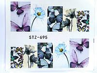 Слайдеры для дизайна STZ-695