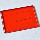 Рамки для магнитов красные, полупрозрачные. Размер 95х65 мм, фото 89х59 мм, фото 3