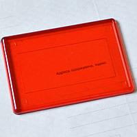 Красные прозрачные акриловые рамки для магнитиков. 95х65 мм для фото 89х59 мм