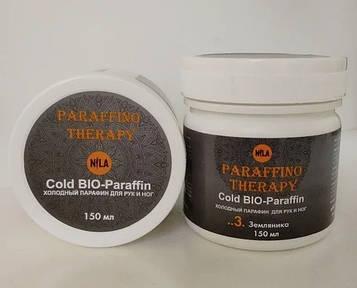 Nila Cold Bio-Paraffin Холодный Парафин, 150 мл