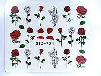 Слайдеры для дизайна STZ-704, фото 1