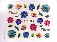 Слайдеры для дизайна STZ-705