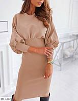 Женское платье трикотаж-рубчик 42-44, 44-46, 46-48 р.