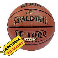 Баскетбольный мяч 7 размер SPALDING профессиональный игровой СПАЛДИНГ TF-1000 Коричневый (TF-1000_7)