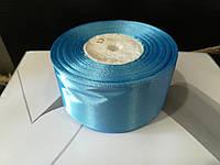 Лента атласная 4 см (цвет 187), фото 1