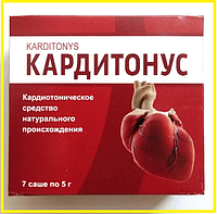 Кардитонус Эффективное средство от гипертонии Кардитонус порошок для нормализации давления и лечение гипертони