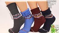Женские носки махровые с отворотом с хлопка ОР КЛ   op 03