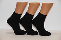 Женские носки махровые из бамбука BYT  черный