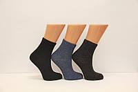Дитячі шкарпетки з вовни SL 20-22 асорті