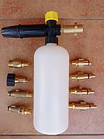 Пенная насадка Пеногенератор для мойки аппарата высокого давления Karcher Lavor STIHL Bosh и друг