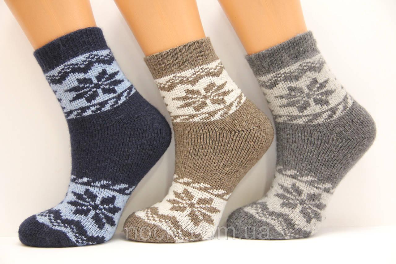 Женские носки шерстяные с махрой SL   орнамент