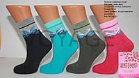 Женские носки махровые KJP   KJP 30