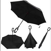Ветрозащитный зонт обратного сложения антизонт умный зонт зонт наоборот