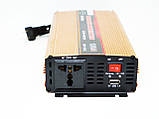 Инвертор UKC 1300W с Зарядкой 12V 220V  Преобразователь, фото 4