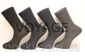 Мужские носки шерстяные высокие Кардешлер (туфельная шерсть) 39-42 черный