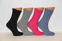 Женские носки махровые диабетические КАРДЕШЛЕР 36-40 светлые ассорти