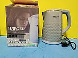 Чайник Haeger дисковый 2 литра, фото 2