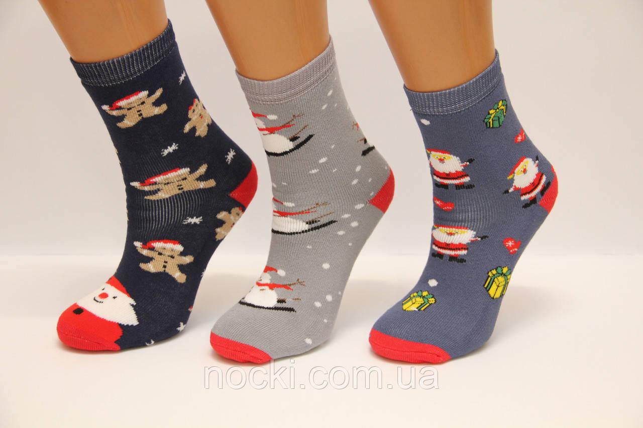 Детские носки махровые новогодние  Стиль Люкс Ходок 22-24  514,515,516