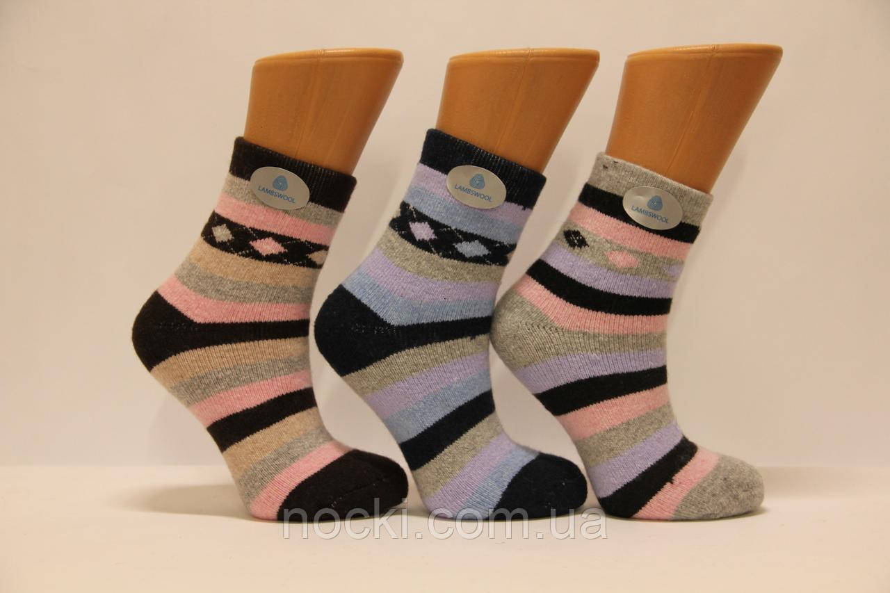 Жіночі шкарпетки шерстяні з махрою НЛ vip кольорова смужка