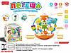Развивающая игрушка-погремушка для ребенка Потеша Детская логическая игрушка Логическая игрушка для детей, фото 3