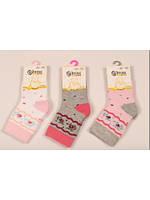 Носочки для новорожденных махровые 11152
