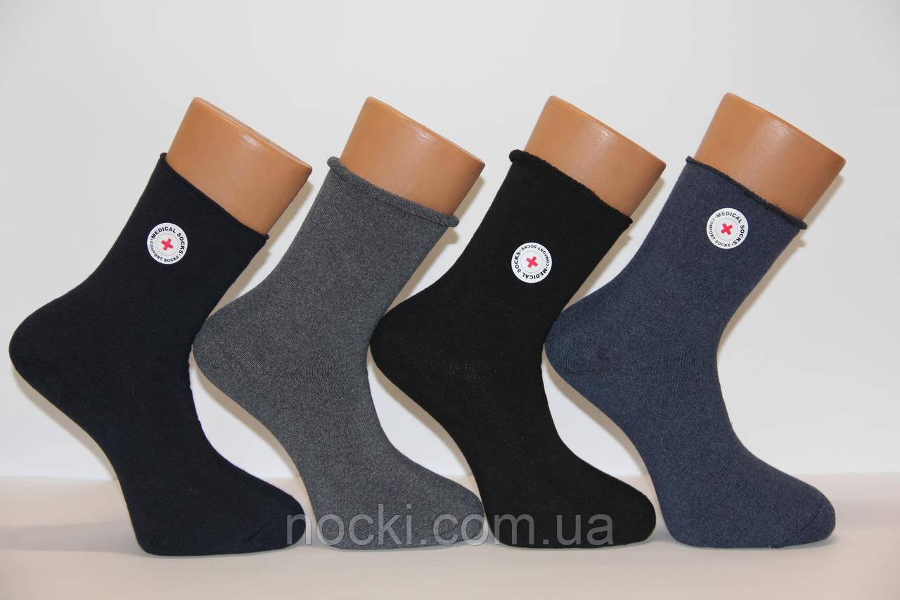 Мужские носки махровые диабетические STYLE LUXE 41-45 ассорти