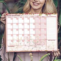 "Магнітний планер ""План на місяць"" Rose, 30*42 cm (магнитный планер на холодильник, ежедневник)"