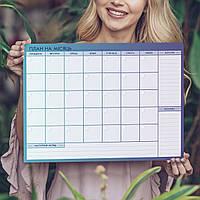 """Магнитный планер """"План на місяць"""" Indigo Blue, 30*42 cm (календарь на холодильник, магнитно-маркерная доска)"""