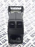 Центральный тонель / консоль W212 рестайл A2126809650 / A2126801052, фото 4