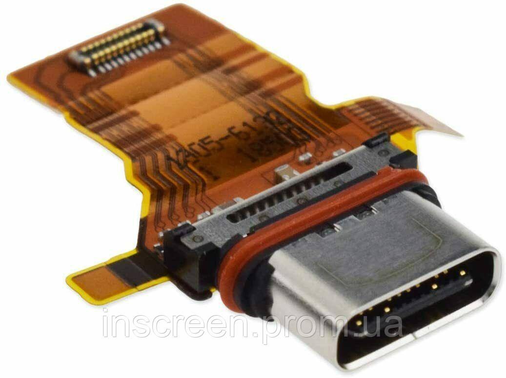 Шлейф (кабель) Sony G8141 Xperia XZ Premium, G8142 с разьемом зарядки, Type-C