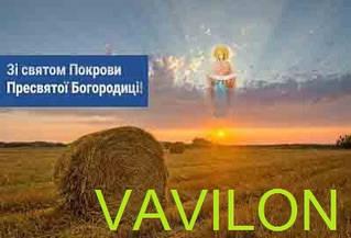 Поздравляем со светлым и благодатным праздником – праздником Покрова Богородицы!