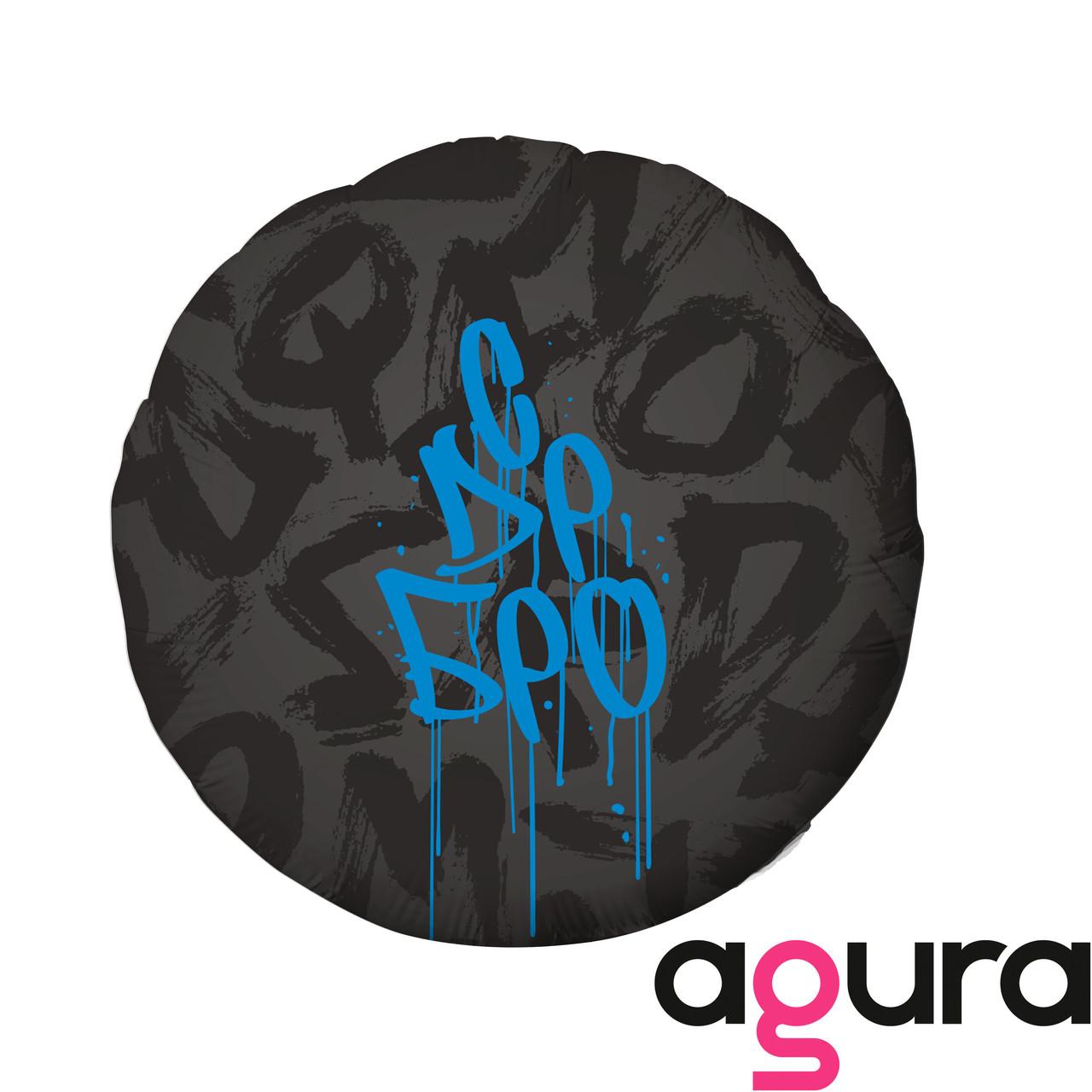 """Фольгированный шар 18' Agura (Агура) Граффити """"С Др, Бро"""", 45 см"""