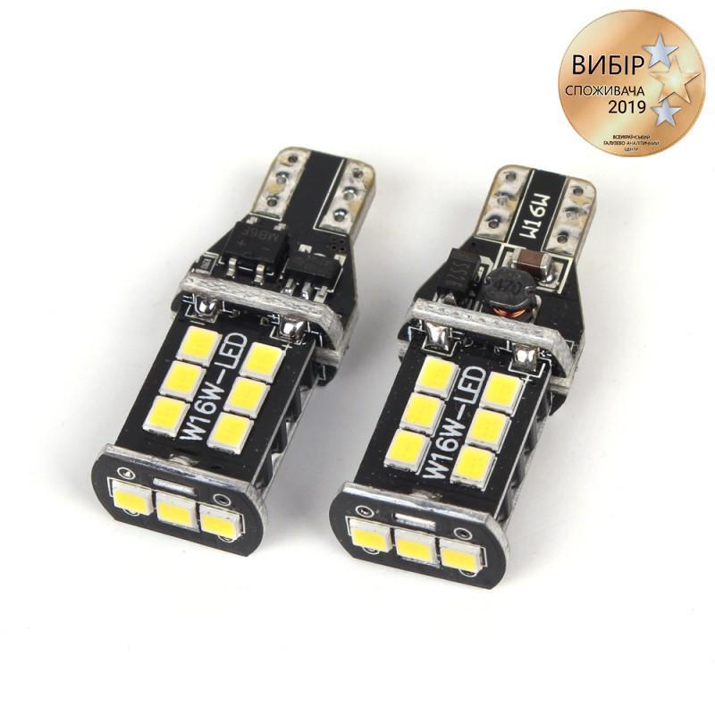 Світлодіодні автолампи CARLAMP 3G-Series (T15(W16W)-W)