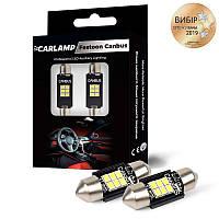 Светодиодные автолампы CARLAMP C5W Софитка+canbus Т11x31 мм (SJ-K6-31мм), фото 1