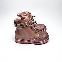 Демисезонные детские ботинки для девочки размер 22-25