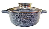 Каструля Vezzer, кругла, скляна кришка, антипригарне покриття мармур, алюміній, 2.5 л, сірий, фото 1
