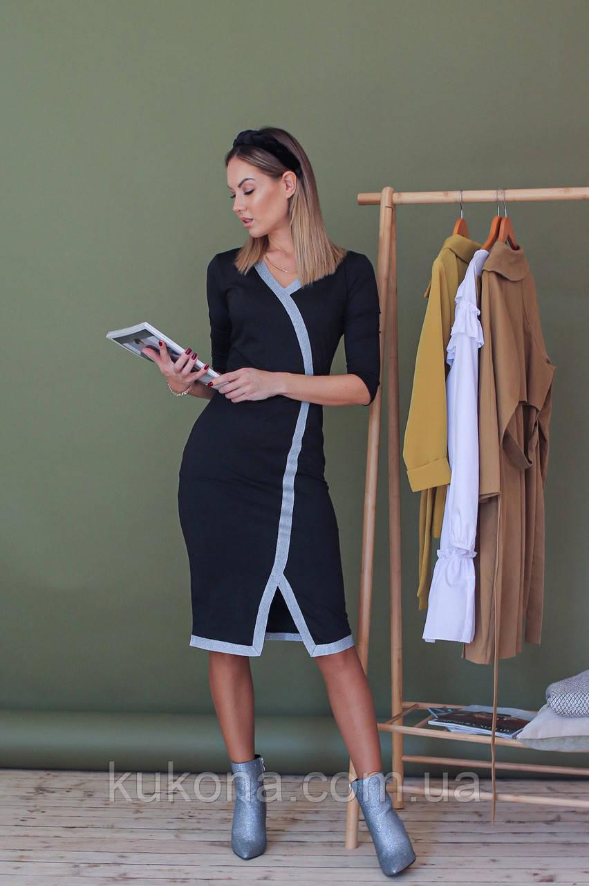 Платье женское миди. Цвет - черный, декорировано голубой люрексовой лентой. Размер: 42-44, 46-48.