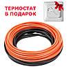 Нагрівальний кабель RATEY RD1 2400 Вт, 131 м, 13.1-16.4 м2