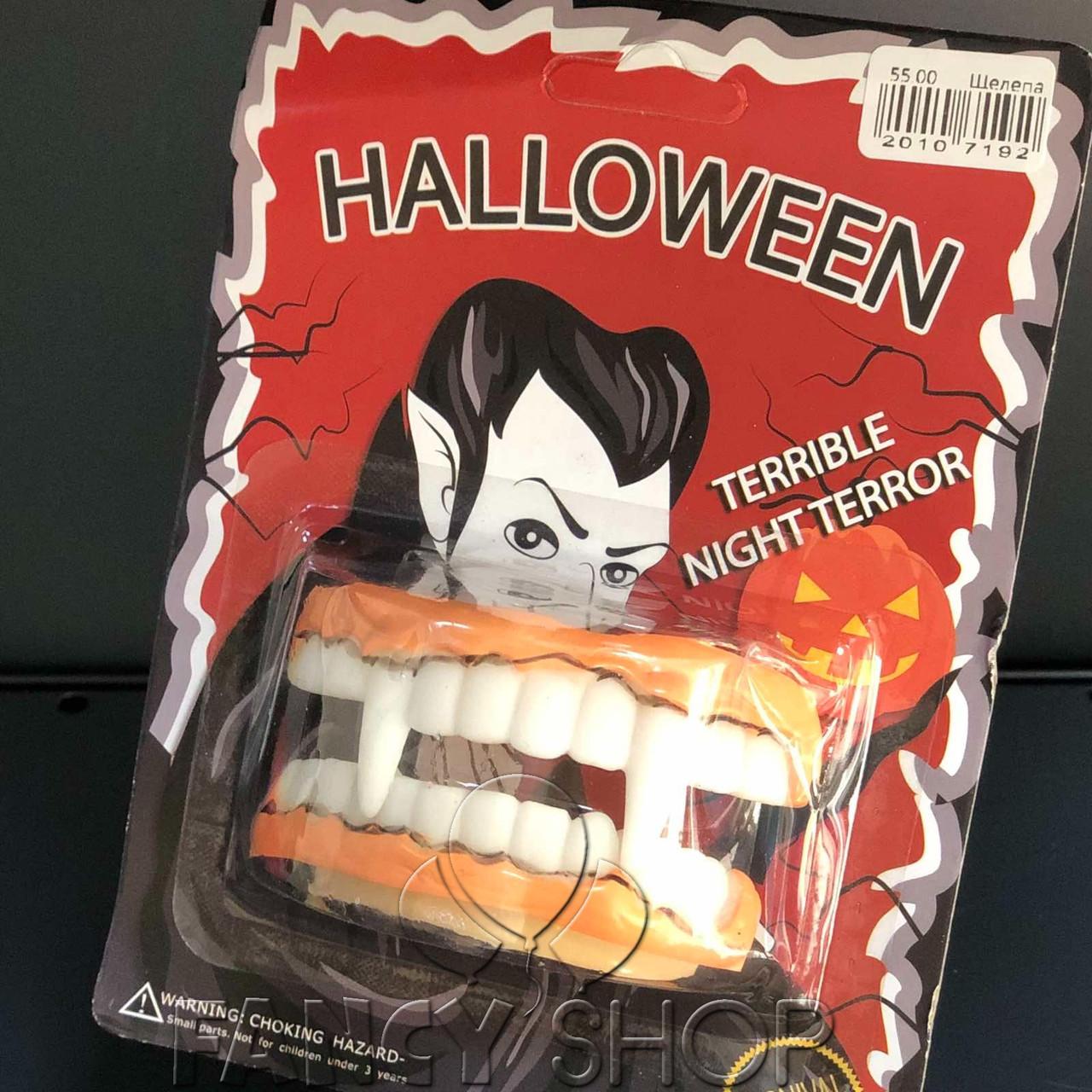 Щелепа вставна силіконова вампіра на Хелловін, Челюсть резиновая на хэллоуин